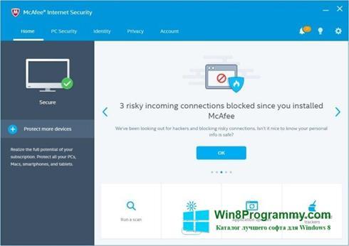 Скриншот программы McAfee Internet Security для Windows 8