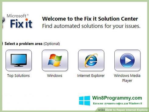 Скриншот программы Microsoft Fix it для Windows 8