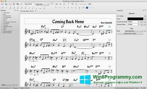 Скриншот программы MuseScore для Windows 8