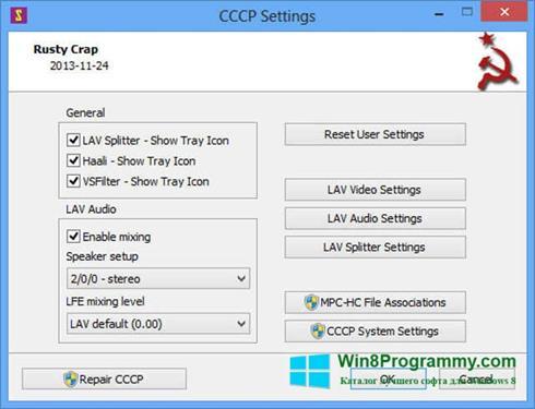 Скриншот программы Combined Community Codec Pack для Windows 8