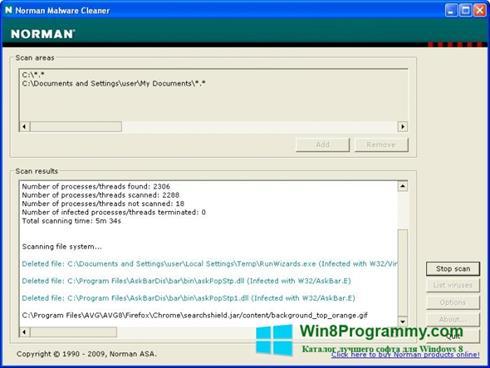 Скриншот программы Norman Malware Cleaner для Windows 8