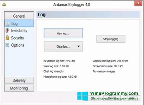 Скриншот программы Ardamax Keylogger для Windows 8