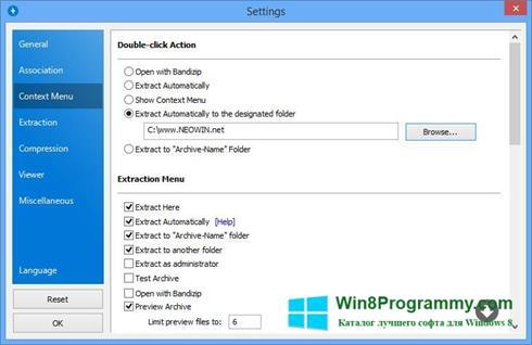 Скриншот программы Bandizip для Windows 8