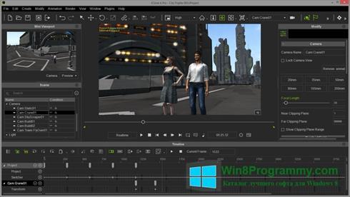 Скриншот программы iClone для Windows 8