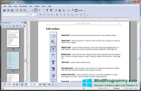 Скриншот программы Infix PDF Editor для Windows 8