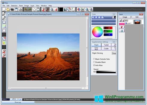 Скриншот программы Pixia для Windows 8