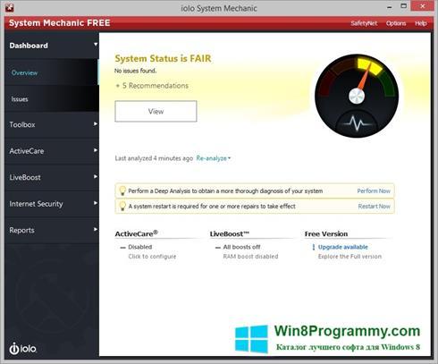 Скриншот программы System Mechanic для Windows 8