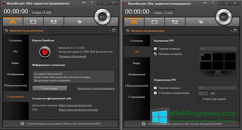 Скриншот программы Bandicam для Windows 8