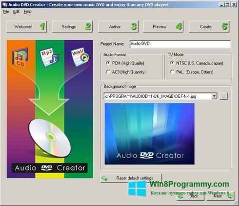 Скриншот программы Audio DVD Creator для Windows 8