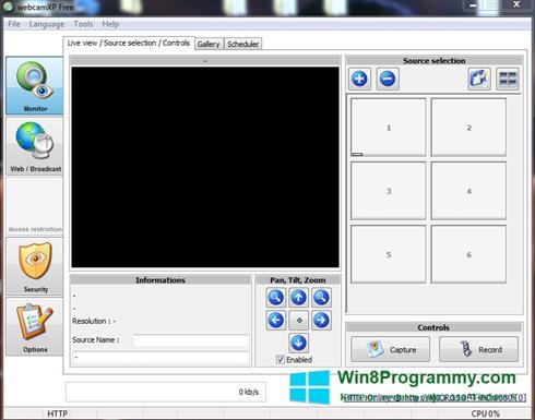 Скриншот программы webcamXP для Windows 8