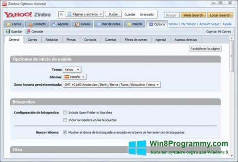 Скриншот программы Zimbra Desktop для Windows 8