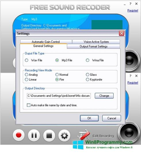 Скриншот программы Free Sound Recorder для Windows 8