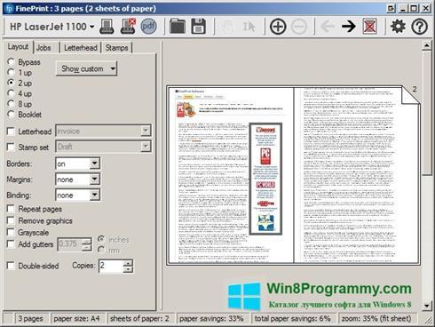 Скриншот программы FinePrint для Windows 8