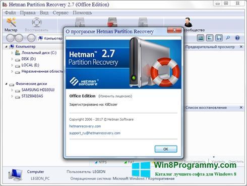 Скриншот программы Hetman Partition Recovery для Windows 8