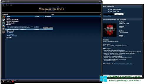Скриншот программы Xfire для Windows 8