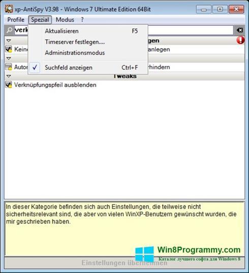 Скриншот программы XP-AntiSpy для Windows 8