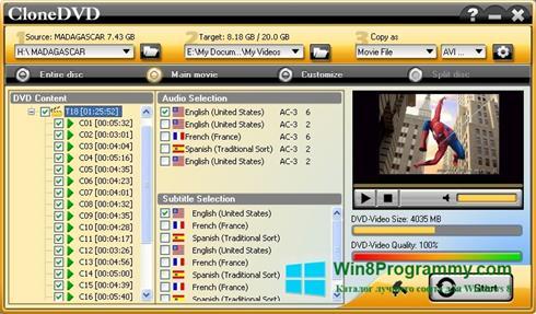 Скриншот программы CloneDVD для Windows 8
