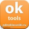 OkTools для Windows 8