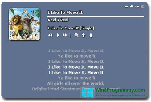 Скриншот программы MiniLyrics для Windows 8