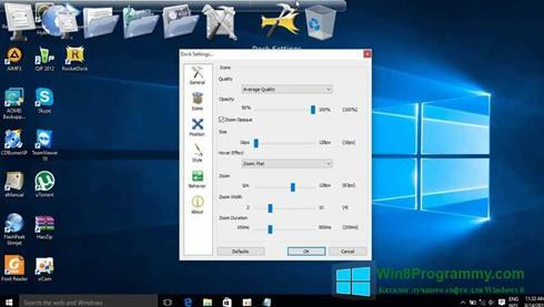 Скриншот программы RocketDock для Windows 8