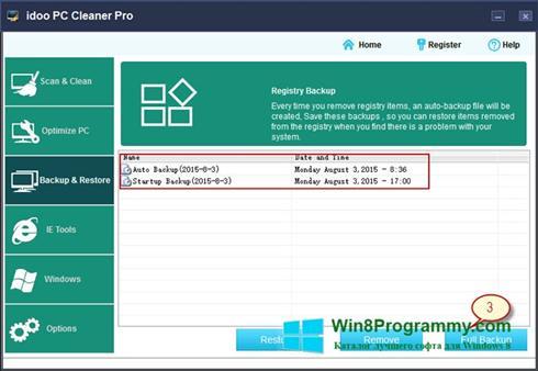 Скриншот программы PC Cleaner для Windows 8