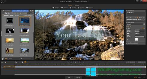 Скриншот программы Pinnacle Studio для Windows 8