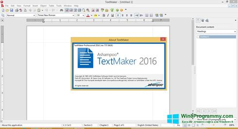 Скриншот программы Ashampoo Office для Windows 8