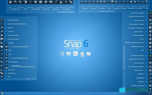 Скриншот программы Ashampoo Snap для Windows 8