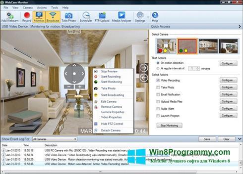 Скриншот программы WebCam Monitor для Windows 8