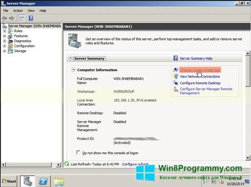 Скриншот программы Open Server для Windows 8