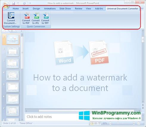 Скриншот программы Microsoft PowerPoint для Windows 8