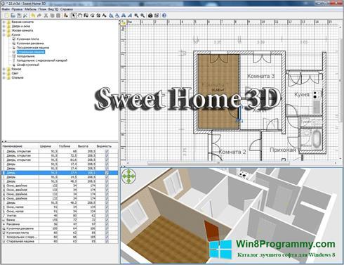 Скриншот программы Sweet Home 3D для Windows 8