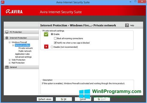 Скриншот программы Avira Internet Security для Windows 8