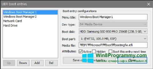 Скриншот программы BOOTICE для Windows 8