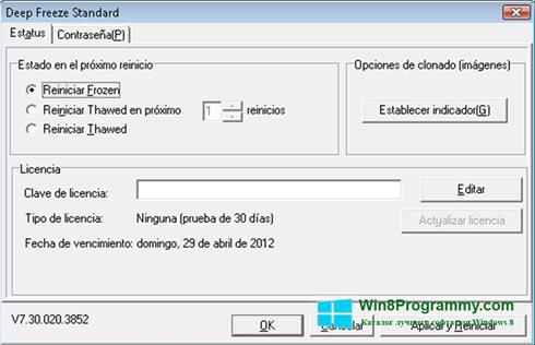 Скриншот программы Deep Freeze для Windows 8