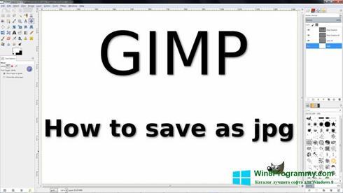 Скриншот программы GIMP для Windows 8