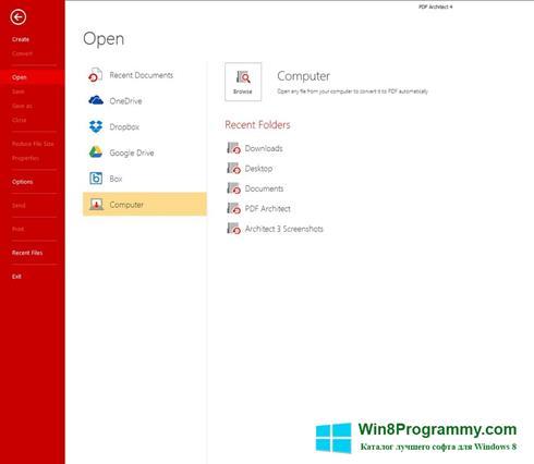Скриншот программы PDF Architect для Windows 8
