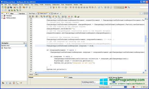 Скриншот программы NetBeans для Windows 8