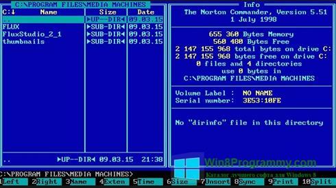 Скриншот программы Norton Commander для Windows 8