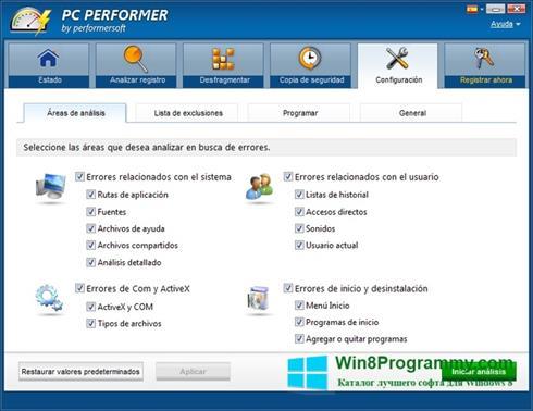 Скриншот программы PC Performer для Windows 8