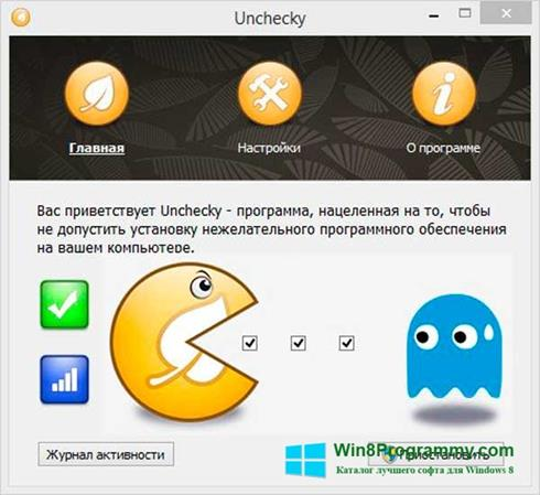 Скриншот программы Unchecky для Windows 8