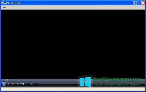 Скриншот программы MP4 Player для Windows 8