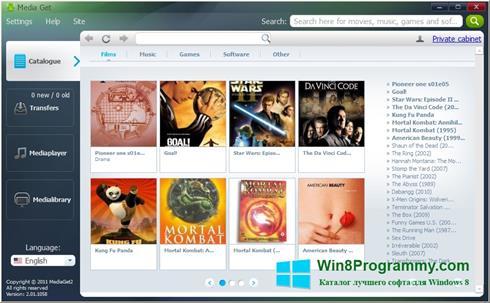 Скриншот программы MediaGet для Windows 8