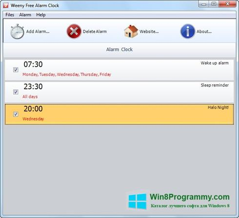 Скриншот программы Free Alarm Clock для Windows 8