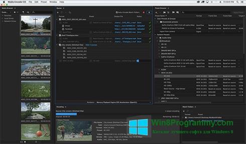 Скриншот программы Adobe Media Encoder для Windows 8