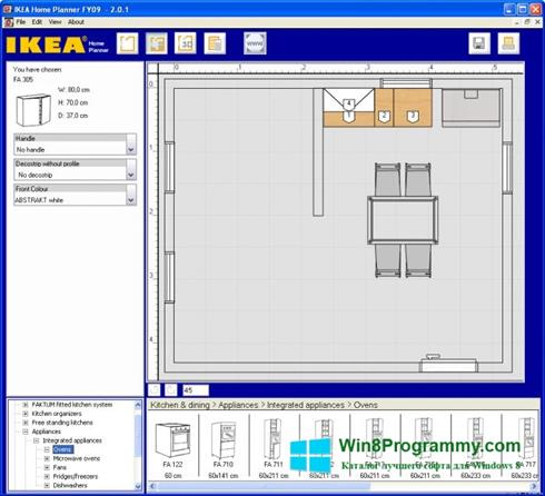 Скриншот программы IKEA Home Planner для Windows 8