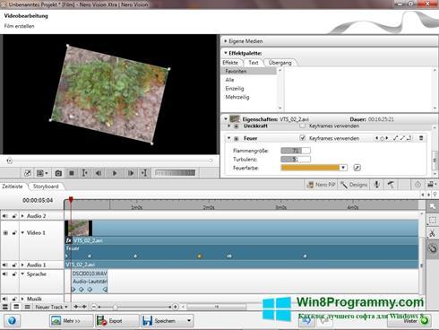 Скриншот программы Nero Vision для Windows 8