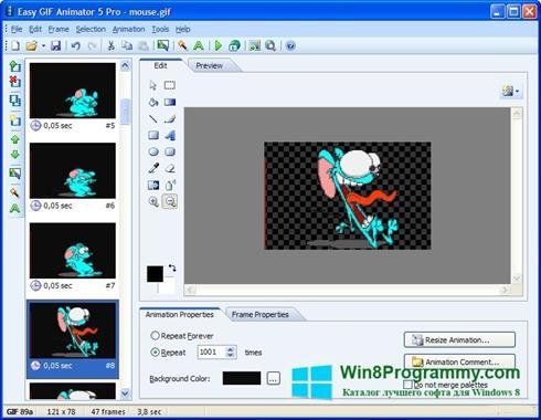 Скриншот программы Easy GIF Animator для Windows 8