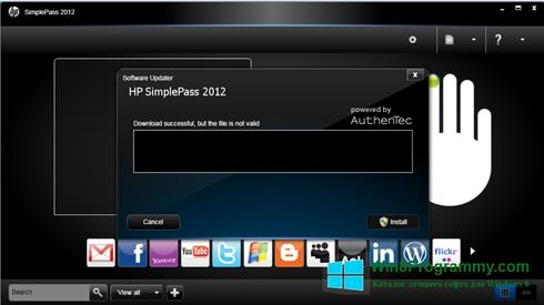 Скриншот программы HP SimplePass для Windows 8
