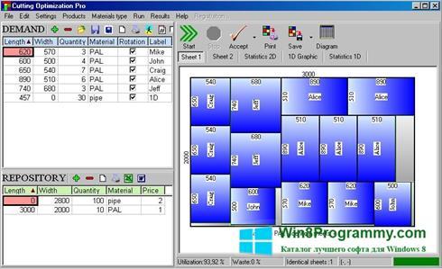 Скриншот программы Cutting для Windows 8